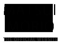 松井守男 公式ウェブサイト